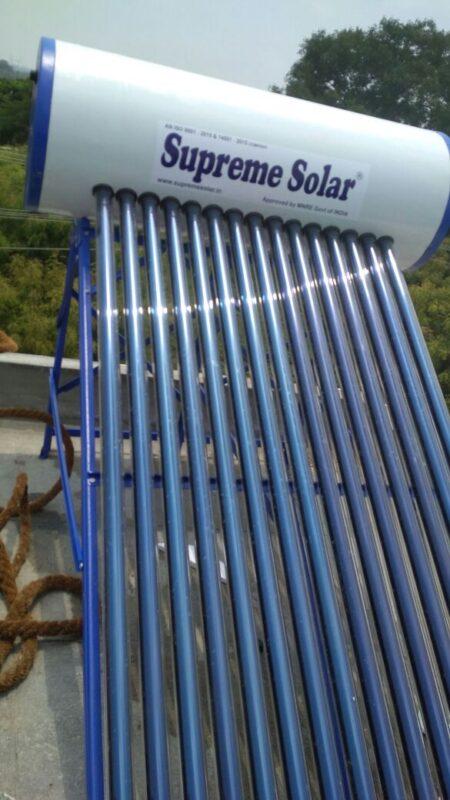 supreme solar 100 Ltr