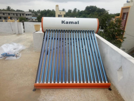 Kamal Solar water heaters