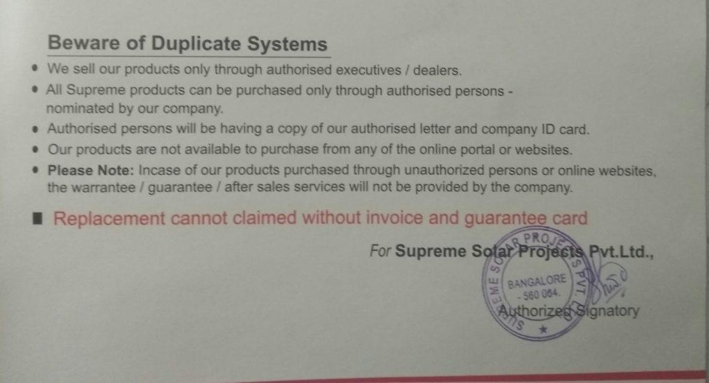 Beware of Duplicates in market