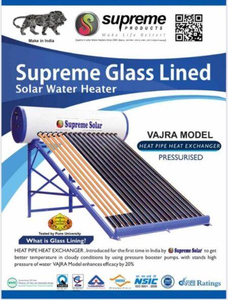Supreme Solar 220 Vajra